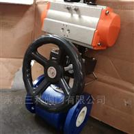 QV641TC陶瓷气动V型调节球阀