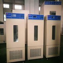 智能恒温恒湿培养箱厂家(LHS-450)