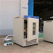 150L深圳常规恒温恒湿培养箱