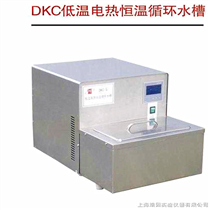 DKC-5郑州 低温恒温循环水槽(带水泵)