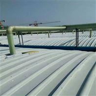 可定制玻璃钢平型弧形圆形盖板设备厂家