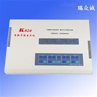 翔云电脑中频治疗仪K824型