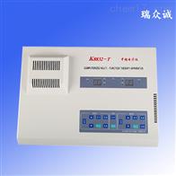 翔云电脑中频治疗仪K8832-T型