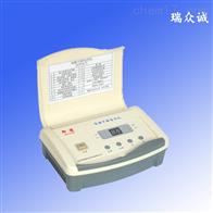 御健MTZ-M电脑中频电疗机