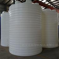 襄陽30立方塑料儲罐批發