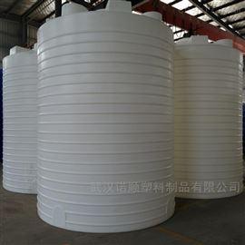 襄阳30立方塑料储罐批发