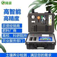 FT-Q10000快速测土配方施肥仪