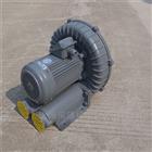 RB-023RB-023/2.2KW高压环形鼓风机