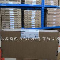 西门子CNC硬件6FC5410-0AY03-1AA0上海代理