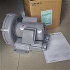 VFC408PF-S 0.5KW富士(FUJI)風機 VFC408PF-S