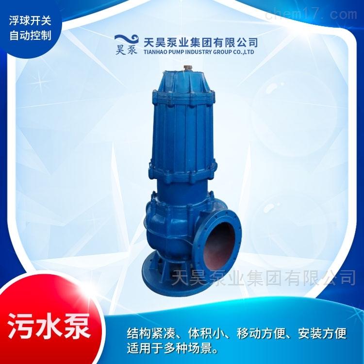 污水处理厂用QW潜水排污泵专业生产厂家