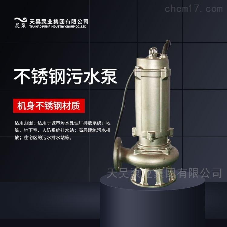 城市排水系统用500WQ潜水排污泵技术参数