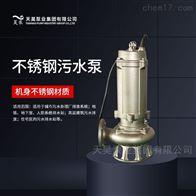 QW/WQ石油原料排放用150QW潜水排污泵现货供应