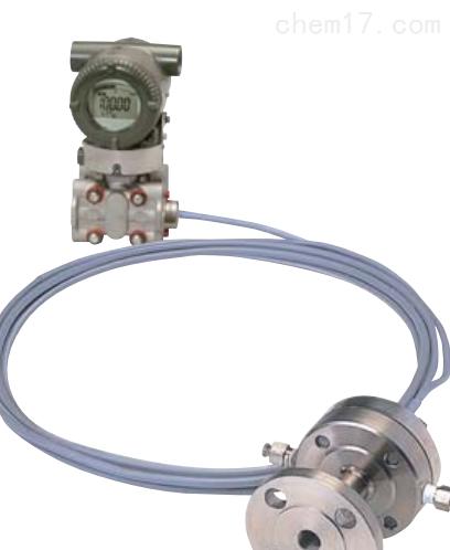 隔膜密封式差压变送器EJA438E/Z