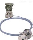 EJA438E/Z隔膜密封式差压变送器EJA438E/Z