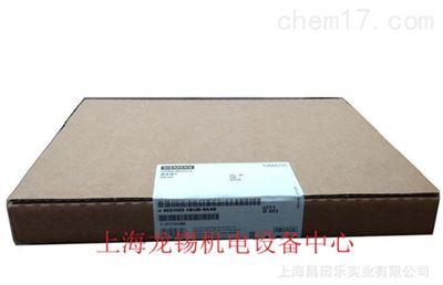 上海西门子802D数控系统调试专业快速维修
