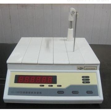 YG-108线圈圈数测量仪