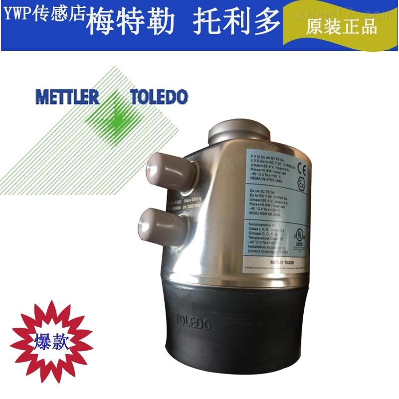 SLC820-20T/30T/50T/90T托利多数字传感器