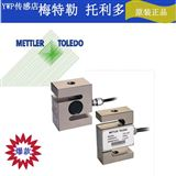 TSH-200KG/300KG/500KG/1T/2T/3T/5T传感器