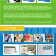 BSIT effective smell screening test