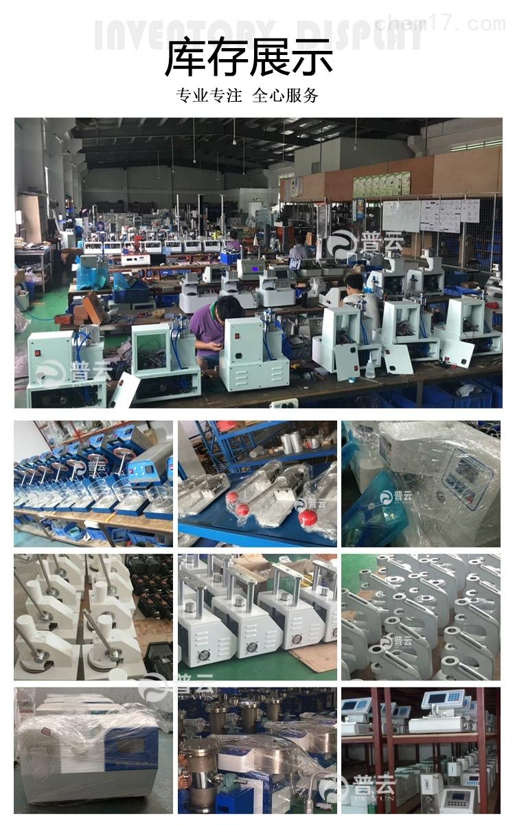 纸箱抗压强度试验机 整箱堆码测试机 PY-H620抗压试验机 包装件纸箱检测设备