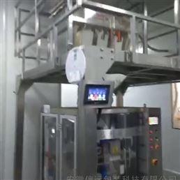 福建粉剂粉末给袋式包装机