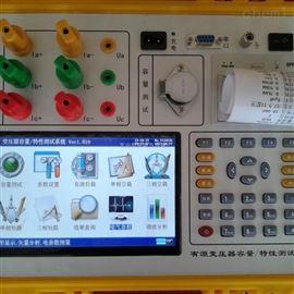YN-BYTX变压器容量特性测试仪