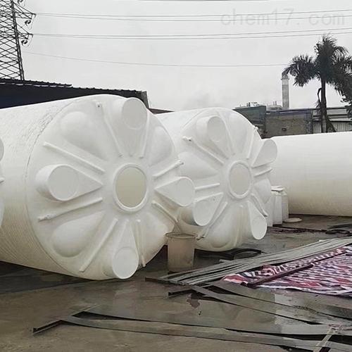40吨工业废碱桶