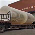 40噸瀝青儲存罐供應