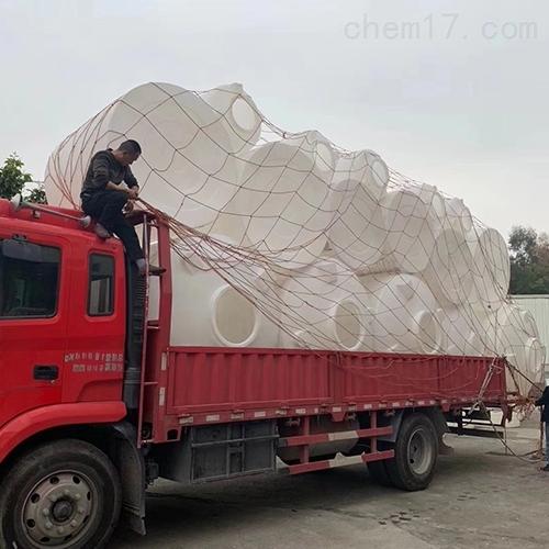 3吨工业废碱桶