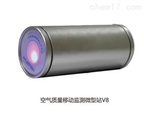 空气质量移动监测仪
