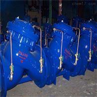 JD745X不銹鋼多功能水泵控制閥