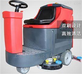 工厂用驾驶式双刷洗地机BL-860