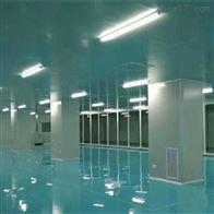 HZD临沂洁净厂房室内装修选用不易变形的材料