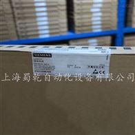 西门子NCU处理器6FC5357-0BB23-0AE0