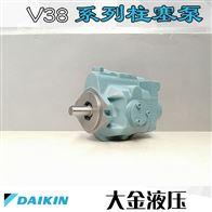 V15A3RX-95DAIKIN大金柱塞泵V15A3RX-95特价