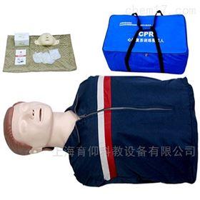 YUY/CPR110CPR110 简易型半身心肺复苏模拟人