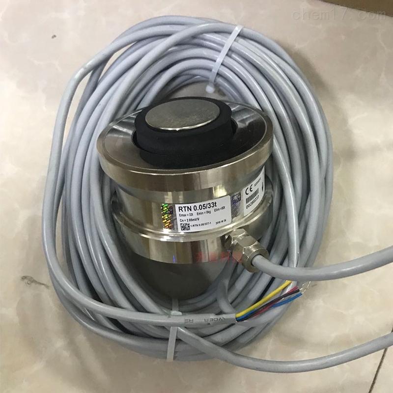 德国HBM地磅称重传感器RTN0.05/68t不锈钢