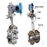 西安蒸汽流量表-选型安装