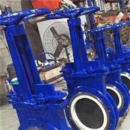 手动耐磨陶瓷刀形排渣闸阀PZ73TC