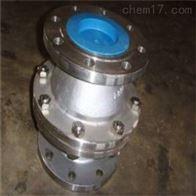 GZW-1GZW-1管道阻火器
