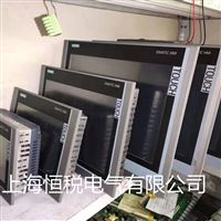 西门子MP377操作屏DP和PLC通讯连接不上维修