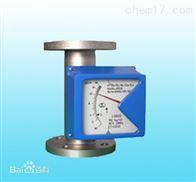 远传金属管浮子流量计产品
