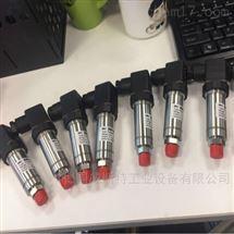 ROXSPUR传感器PM6420-001-119 1-0Bar现货