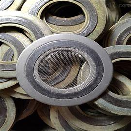 A0220金属缠绕垫厚度规格