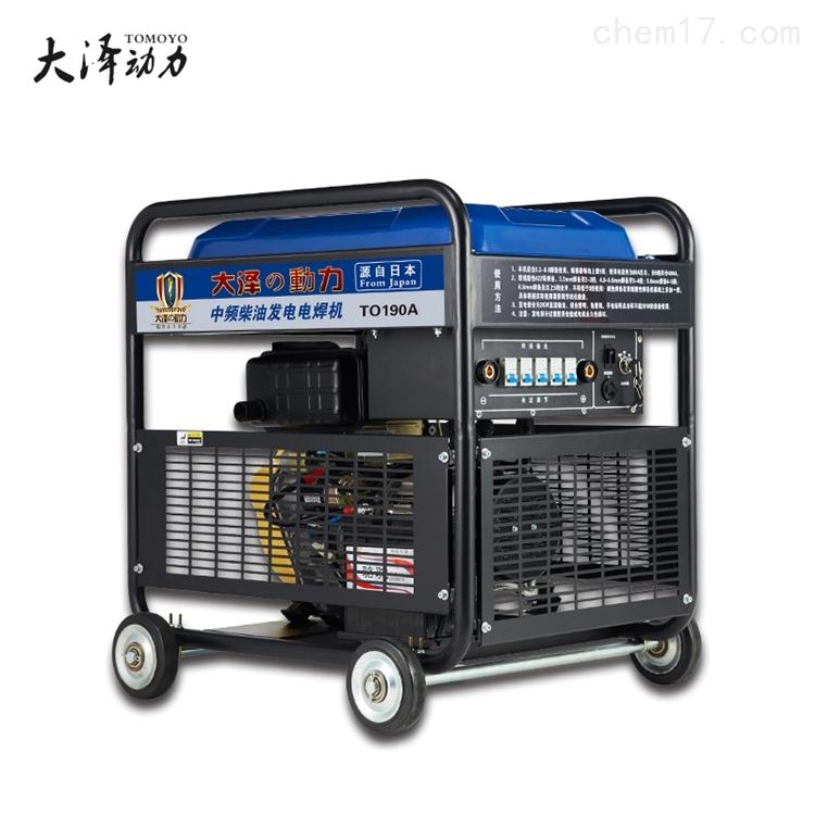 190A氩弧焊柴油发电电焊机油田管道用