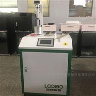 LB-3307熔喷布颗粒物过滤效率测试仪 现货