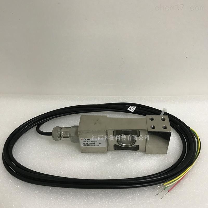 富林泰克不锈钢单点式传感器PC1-15KG-C3-S