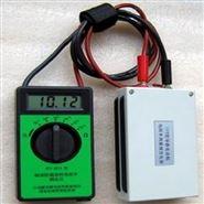 油料電導率儀報價