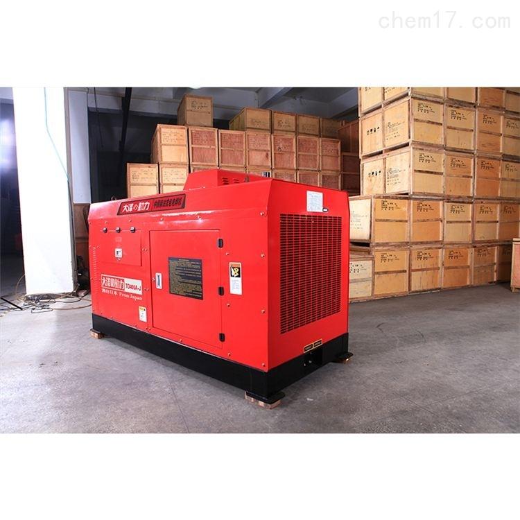500A氩弧焊柴油发电电焊机工程使用